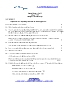 CBSE Accountancy Guess Paper3 Class XII 2011