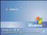 Windows XP 101: Using Windows XP Professional